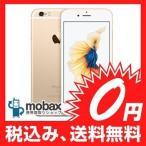 ★キャンペーン中★※ネットワーク利用制限(◯)【新品未使用】au版 iPhone 6s 64GB[ゴールド]白ロム Apple 4.7インチ