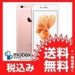 ★キャンペーン中★※ネットワーク利用制限(◯)【新品未使用】au版 iPhone 6s 64GB[ローズゴールド]白ロム Apple 4.7インチ