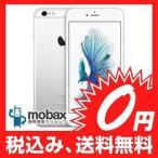 ★キャンペーン中★※ネットワーク利用制限(〇)【新品未使用】au版 iPhone 6s Plus 64GB[シルバー]白ロム Apple 5.5インチ