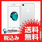 キャンペーン◆※判定△【新品未使用】 au iPhone 7 128GB  [シルバー]  MNCL2J/A 白ロム Apple 4.7インチ