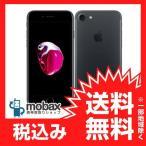 ★キャンペーン中★※△判定 【新品未使用】 au版 iPhone 7 32GB [ブラック] MNCE2J/A 白ロム Apple 4.7インチ