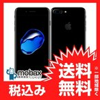 ★キャンペーン中★※△判定 【新品未使用】 au版 iPhone 7 Plus 256GB [ジェットブラック] MN6Q2J/A 白ロム Apple 5.5インチ