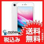 アップル iPhone8 64GB Silver docomo