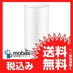 ★キャンペーン中★※〇判定【新品未使用品】 au Speed Wi-Fi HOME L01 HWS31 ホワイト