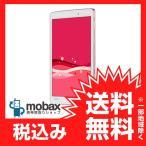 ★キャンペーン中★※〇判定 【新品未使用】 au タブレット Qua tab PX [ピンク] 白ロム LGT31