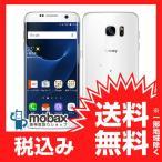 ★キャンペーン中★※〇判定 【新品未使用】 au Galaxy S7 edge SCV33 [ホワイトパール] 白ロム