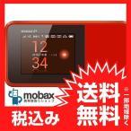 ★キャンペーン中★※〇判定 【新品未使用】au版 WiMAX2+ Speed Wi-Fi NEXT W03 [オレンジ]HWD34 白ロム Wi-Fiルーター