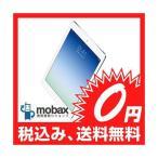 ★キャンペーン中★※〇判定 新品未使用 docomo iPad Air Wi-Fi+Cellular 128GB シルバー ME988J/A 白ロム