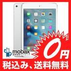 ★キャンペーン中★※〇判定【新品未使用】docomo版 iPad mini 4 Wi-Fi Cellular 64GB [シルバー]MK732J/A 白ロム Apple