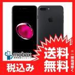 ★キャンペーン中★※◯判定 【新品未開封(未使用)】docomo版 iPhone 7 Plus 32GB[ブラック]MNR92J/A 白ロム Apple 5.5インチ