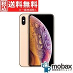 iPhone XS Max 64GB SIMフリー  ゴールド
