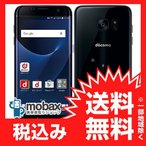 ★キャンペーン中★※◯判定 【新品未使用】 docomo Galaxy S7 edge SC-02H [ブラックオニキス] 白ロム