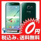 ★キャンペーン中★※〇判定※本体のみ【新品未使用】docomo Galaxy S6 edge SC-04G [グリーンエメラルド]