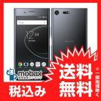 ◆キャンペーン※〇判定【新品未使用】docomo Xperia XZ Premium SO-04J [ディープシーブラック] 白ロム