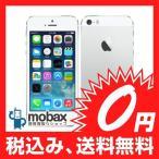 ★キャンペーン中★※〇判定【新品未開封品(未使用)】docomo iPhone 5s 32GB シルバー ME336J/A ☆白ロム
