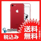 ★キャンペーン中★《国内版SIMフリー》【新品未開封品(未使用)】 iPhone 7 256GB [レッド] MPRY2J/A 白ロム Apple 4.7インチ