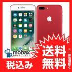 ★キャンペーン中★《国内版SIMフリー》【新品未開封品(未使用)】 iPhone 7 Plus 256GB [レッド] MPRE2J/A 白ロム Apple 5.5インチ