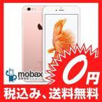 ★キャンペーン中★《国内版SIMフリー》【新品未開封品(未使用)】iPhone 6s Plus 64GB[ローズゴールド]白ロム Apple 5.5インチ