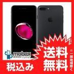 ★キャンペーン中★《国内版SIMフリー》【新品未開封品(未使用)】 iPhone 7 Plus 32GB [ブラック] MNR92J/A 白ロム Apple 5.5インチ