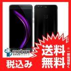 ★キャンペーン中★《国内版SIMフリー》【新品未開封品(未使用)】Huawei honor8 (FRD-L02) [ミッドナイトブラック] 白ロム