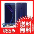 ★キャンペーン中★《国内版SIMフリー》【新品未開封品(未使用)】Huawei honor8 (FRD-L02) [サファイアブルー] 白ロム