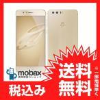 ★キャンペーン中★《国内版SIMフリー》【新品未開封品(未使用)】Huawei honor8 (FRD-L02) [サンライズゴールド] 白ロム