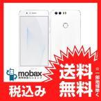 ★キャンペーン中★《国内版SIMフリー》【新品未開封品(未使用)】Huawei Honor8 (FRD-L02) [パールホワイト] 白ロム