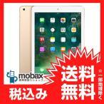 �������ڡ�������ڿ���̤������(̤����)�� iPad 9.7����� Wi-Fi��ǥ� 128GB [�������] 2017ǯ��ǥ� MPGW2J/A