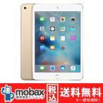 ★キャンペーン中★【新品未開封品(未使用)】iPad mini 4 Wi-Fi 128GB[ゴールド]第4世代 Apple