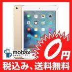 ★キャンペーン中★【新品未開封品(未使用)】iPad mini 4 Wi-Fi 32GB[ゴールド]第4世代 Apple