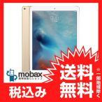 ★キャンペーン中★【新品未開封品(未使用)】iPad Pro 12.9インチ Wi-Fi 32GB [ゴールド]