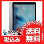 ★キャンペーン中★【新品未開封品(未使用)】iPad Pro 12.9インチ Wi-Fi 32GB [スペースグレイ]