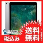 ★キャンペーン中★【新品未開封品(未使用)】第2世代 iPad Pro 12.9インチ Wi-Fiモデル 64GB [スペースグレイ] MQDA2J/A
