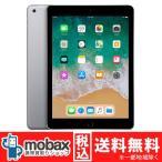 �����ڡ��ڿ���̤������(̤����)��  ��6���塡iPad 9.7����� Wi-Fi��ǥ� 128GB [���ڡ������쥤] 2018ǯ�ե�ǥ� MR7J2J/A��Apple