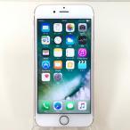 美品 ドコモ docomo iPhone 6S 32GB ローズゴールド 白ロム 残債なし 利用制限◯