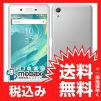 ★キャンペーン中★※〇判定 【新品未使用】SoftBank Xperia X Performance 502SO [ホワイト]白ロム