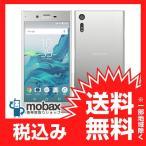★キャンペーン中★※〇判定 【新品未使用】 SoftBank Xperia XZ 601SO [プラチナ] 白ロム