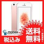 ★キャンペーン中★※〇判定【新品未開封品(未使用)】SoftBank版 iPhone SE 16GB[ローズゴールド]MLXN2J/A 白ロム Apple 4インチ