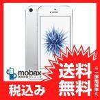 ★キャンペーン中★※訳アリ※〇判定 【新品未使用】 SoftBank版 iPhone SE 16GB [シルバー] MLLP2J/A 白ロム Apple 4インチ