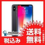 版SIMフリー iPhone X 256GB スペースグレイ MQC12J A Apple 5.8インチ