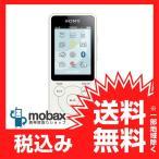 ★キャンペーン中★【新品未使用】 SONY WALKMAN NW-S14 8GB メモリータイプ [ホワイト] ウォークマンSシリーズ Bluetooth対応