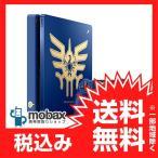 ※保証書未記入【新品未使用】SONY PlayStation4 [HDD 1TB]ドラゴンクエスト ロトエディション CUHJ-10015(CUH-2000シリーズ、HDD1TB) PS4