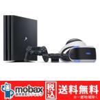 ★キャンペーン中★【新品未開封品(未使用)】SONY プレイステーション4 Pro PlayStation VR Days of Play Special Pack CUHJ-10024 [1TB] ジェットブラック