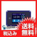 ★キャンペーン中★【新品未使用】UQ WiMAX2+ WX03 [ディープブルーNAD33 Wi-Fi