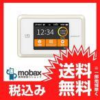 ★キャンペーン中★【新品未使用】UQ WiMAX2+ Speed Wi-Fi NEXT WX03 [ホワイトゴールド] NAD33 白ロム Wi-Fiルーター