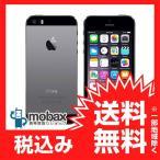 ★キャンペーン中★※〇判定 【新品未使用】 Y!mobile版 iPhone 5s 32GB [スペースグレイ] 白ロム