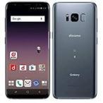 新品未使用  SIMロック解除済み docomo SC-02J Galaxy S8 グレイ Orchid Gray 白ロム 一括購入品