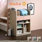 子供部屋 インテリア 収納 棚 幅64cm キャスター付き ランドセルラック Halo2(ハロ2) 4色対応