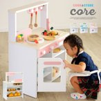 ショッピングままごと お店屋さんにもなる ままごとキッチン 木製 木のおもちゃ ままごとセット ごっこ遊び cook&store core(コア) グレー/ブルー/ピンク