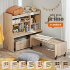 子供用机 キッズデスク 木製 キッズテーブル ミニテーブル 収納付き  引き出し付き ミニデスク 3点セット primo(プリモ) 3タイプ対応